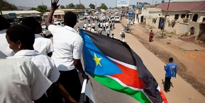 South Sudan Flag After Referendum